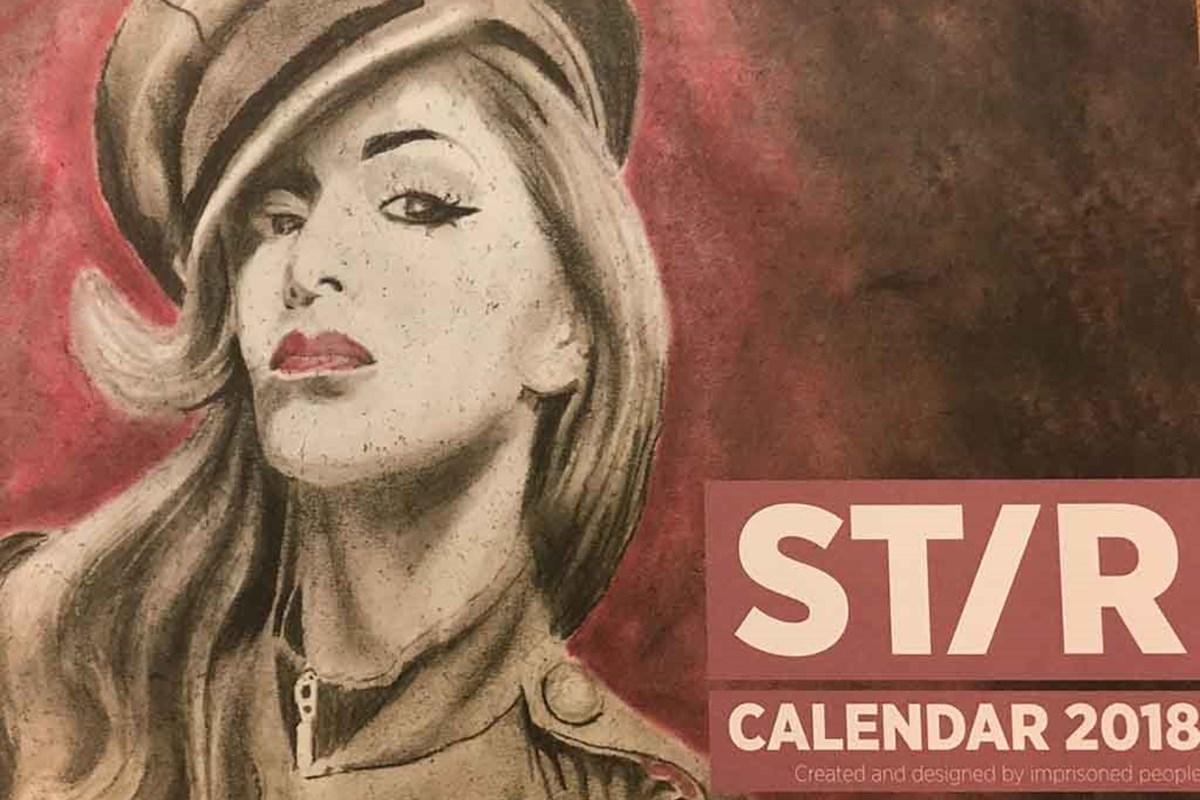Cover of STIR calendar painting of woman with hat